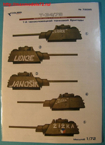 CD72095   Т-34/76 (1st Czechoslovak Panzer Corps) (thumb42814)