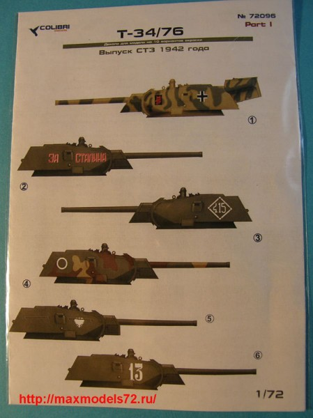CD72096   Т-34/76 выпуск СТЗ мод. 1942г. (Part I) (thumb42817)