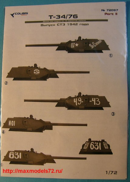 CD72097   Т-34/76 выпуск СТЗ мод. 1942г. (Part II) (thumb42820)