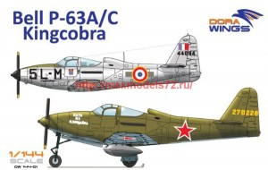 DW14401   Bell P-63A/C Kingcobra (2 in 1) (thumb43377)