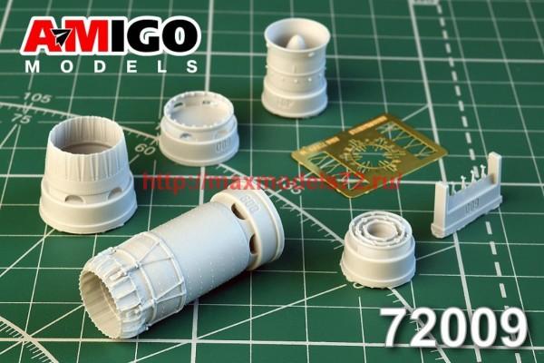 АМG 72009   МиГ-23МЛ /МЛА/ МЛД, МиГ-23П, МиГ-23МС сопло двигателя Р-35 (thumb42405)
