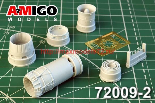 АМG 72009-2   МиГ-23-11,  МиГ-23ПД, МиГ-23С/ У/ УБ сопло двигателя Р-27Ф2М-300 (thumb42413)