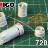 АМG 72010   МиГ-23БН /БМ, МиГ-27, МиГ-27К/ М сопло двигателя Р-29Б-300 (thumb42417)