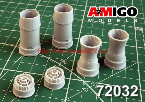 АМG 72032   Су-47 сопло двигателя АЛ-30Ф6 (thumb42428)