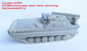 JK72014   DTP-90M armored repair vehicle  (full kit, with etching) (thumb43522)