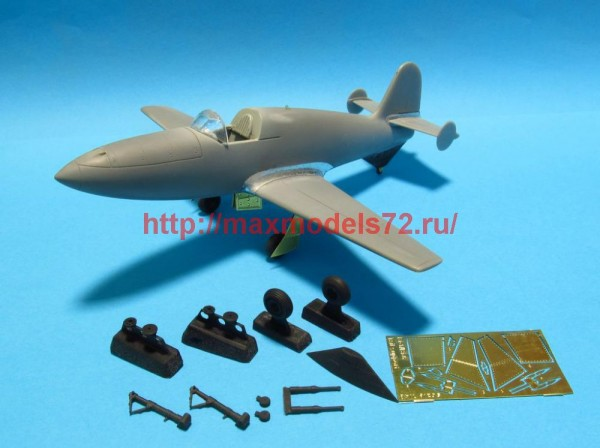 MDR4829   BI-1/BI-6. Tail support (MikroMir) (thumb47172)