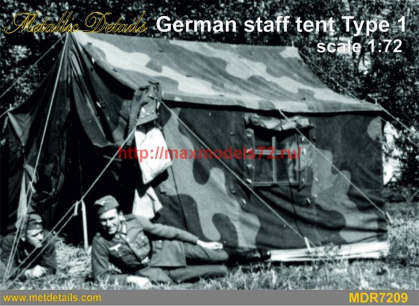 MDR7209   German staff tent type 1 (thumb45975)