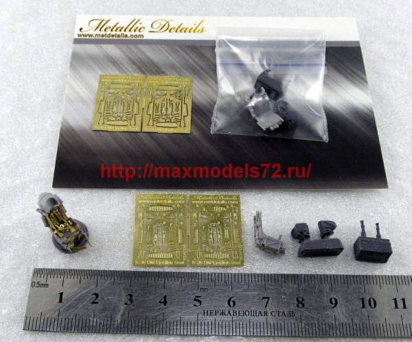 MDR7218   Ejection seat K-36DM (thumb46033)