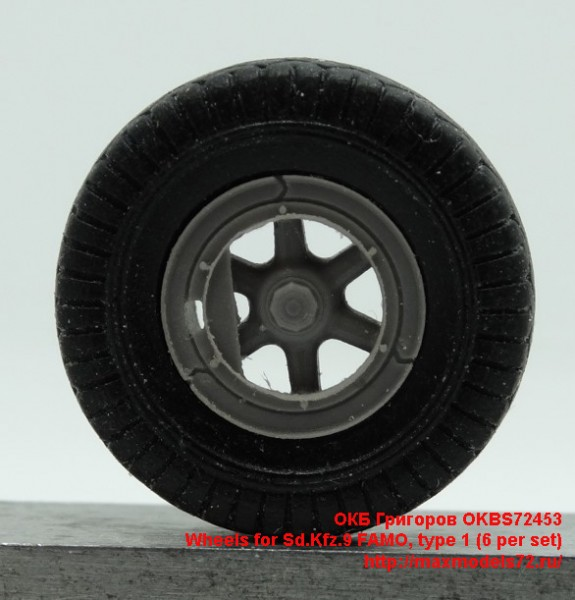 OKBS72453   Wheels for Sd.Kfz.9 FAMO, type 1 (6 per set) (thumb42635)