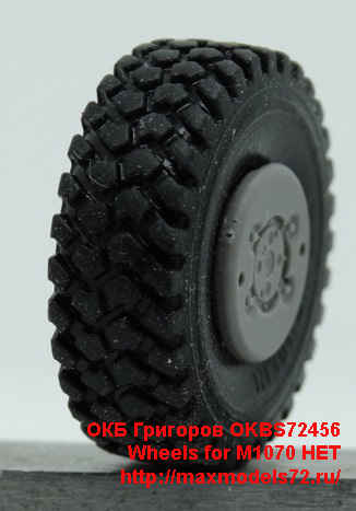 OKBS72456   Wheels for M1070 HET (thumb42638)