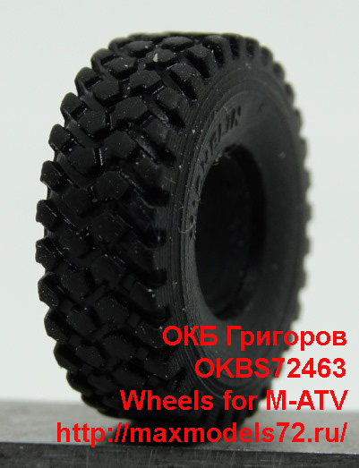 OKBS72463   Wheels for M-ATV (thumb42662)