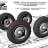 SGf72024 1:72 Колеса для нем. штабного автомобиля G4. Покрышки тип 2, поздние диски (attach2 42878)