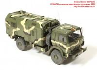 SM72010   П-390ПМ на шасси армейского грузовика 4350 (attach10 49048)