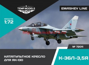 TempM72011   Кресло катапультное К-36Л-3,5Я (thumb47662)