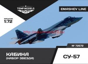 TempM72572   Кабина Су-57 Звезда (thumb47669)
