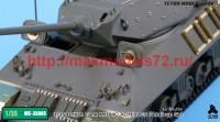 TetraME-35065   1/35 British Tank M10 IIC Achilles Detail-up Set for Tamiya (attach2 42707)