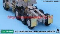 TetraME-72017   1/72 US M1070 & M1000 Trailer Detail-up Set (for Takom) (attach7 47945)