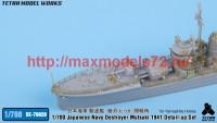 TetraSE-70028   1/700 Japanese Navy Destroyer Mutsuki 1941 for Yamashita Hobby (attach2 42759)
