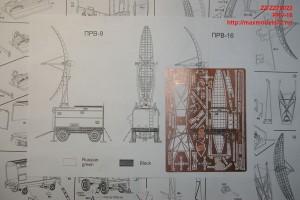ZZ72022   PRV-16 (attach2 42574)
