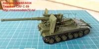 ZebSEA034   Тяжелая САУ С-59 (attach3 43332)