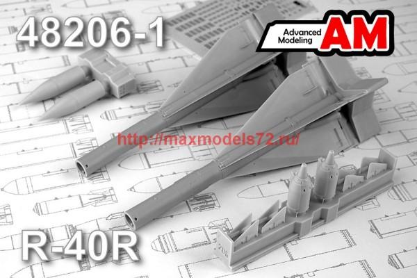 АМС 48206-1   Р-40Р Авиационная управляемая ракета класса «Воздух-воздух» (thumb45525)