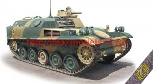 ACE72448   AMX VCI French APC (thumb50102)