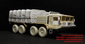 AMinA106   БАЗ-69531 многоцелевой тягач   BAZ-69531 multi-purpose tractor (attach1 42945)