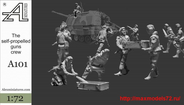 AMinA101   The self-propelled guns crew (thumb42943)