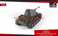 AR72210   1/72 VK 36.01(H) German WWII Experimental Heavy Tank (attach5 47801)