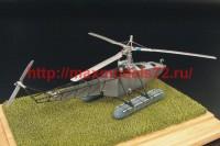 BRS72016   Vought-Sikorsky VS-300 (attach1 42504)