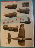 CD72092   Г.А. Речкалов-самолеты Аса (Р-39, И-153) (attach1 42803)