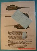 CD72095   Т-34/76 (1st Czechoslovak Panzer Corps) (attach1 42814)