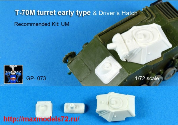 GP#073   Т-70М ранняя, башня и люк механика   T-70 turret early type & Driver`s Hatch (thumb42702)