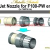 MDR4860   F-16. Jet nozzle for engine F100-PW (Tamiya) (attach6 48047)