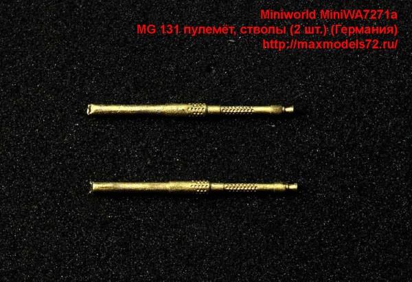 MiniWA7271а   MG 131 пулемёт, стволы (2 шт.) (Германия) (thumb43546)