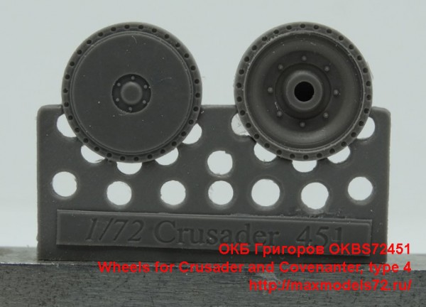 OKBS72451   Wheels for Crusader and Covenanter, type 4 (thumb42629)
