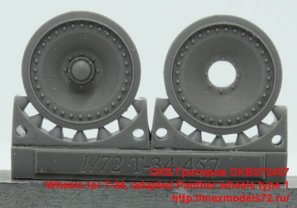 OKBS72457   Wheels for T-34, adapted Panther wheels type 1 (thumb42641)