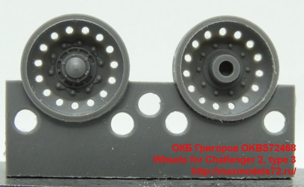OKBS72468   Wheels for Challenger 2, type 3 (thumb42677)
