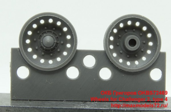 OKBS72469   Wheels for Challenger 2, type 4 (thumb42679)