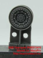 OKBS72470   Wheels for MaxxPro (attach1 42681)