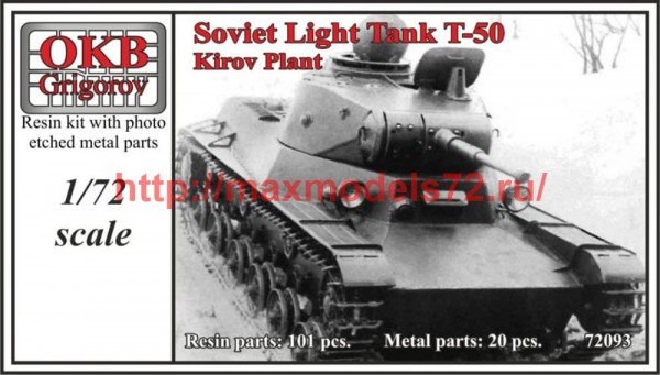 OKBV72093    German Medium Tank Pz.III/IV, Ausf.C (thumb50502)