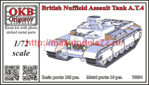 OKBV72094   British Nuffield Assault Tank A.T.4 (thumb50886)