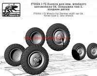 SGf72024 1:72 Колеса для нем. штабного автомобиля G4. Покрышки тип 2, поздние диски (attach1 42878)