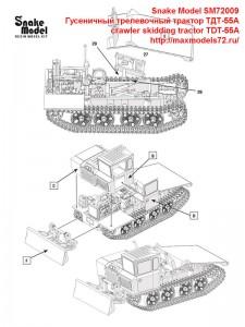 SM72009   Гусеничный трелевочный трактор ТДТ-55А   crawler skidding tractor TDT-55A (attach9 49563)