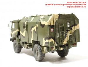 SM72010   П-390ПМ на шасси армейского грузовика 4350 (attach9 49048)