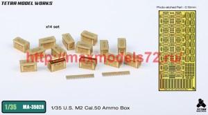 TetraMA-35028   1/35 U.S. M2 Cal.50 Ammo Box (thumb42751)