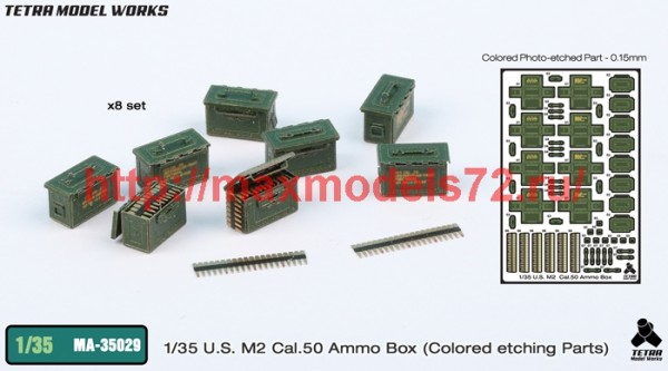 TetraMA-35029   1/35 U.S. M2 Cal.50 Ammo Box (Colored etching Parts) (thumb42753)