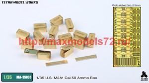 TetraMA-35030   1/35 U.S. M2A1 Cal.50 Ammo Box (thumb42755)