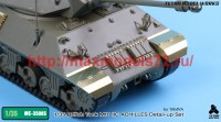 TetraME-35065   1/35 British Tank M10 IIC Achilles Detail-up Set for Tamiya (attach1 42707)