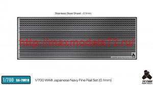TetraSA-70016   1/700 WWII Japanese Navy Fine Rail Set (0.1mm thickness) (thumb42772)